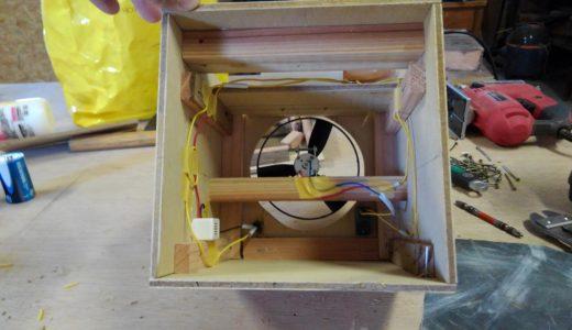 換気扇を自作する